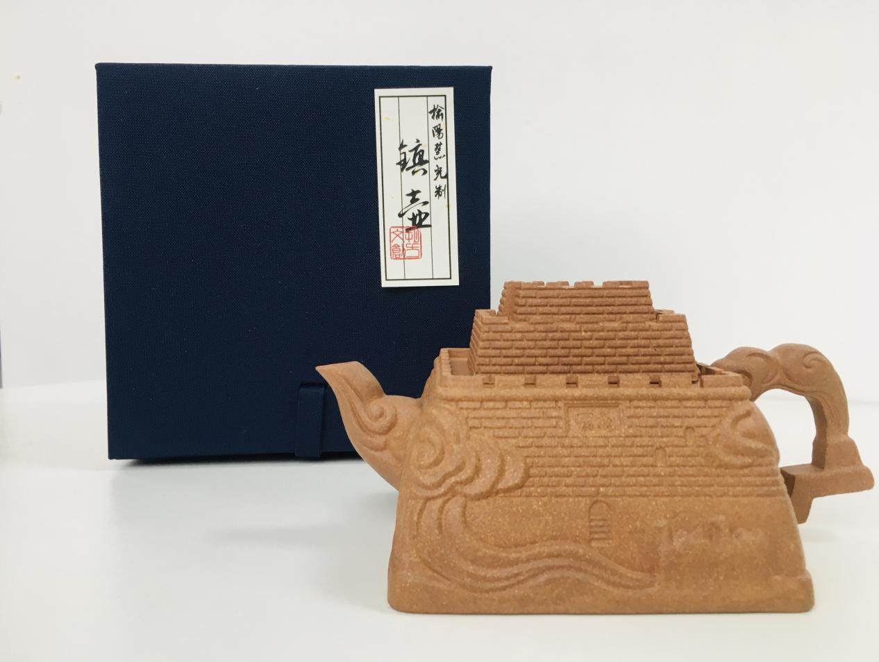 2019榆林文化创意设计大赛  101项命题集中发布
