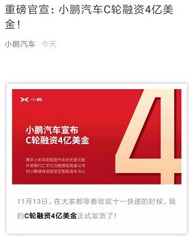 李佳琦带货被指虚假宣传主播佣金为销售额20%