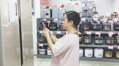 """在四川省雅安市天全县的一家电器专卖店,消费者在体验电商平台推出的""""线下体验、线上下单""""新服务。人民视觉"""