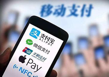 世界零售巨头家乐福 正在借中国互联网技术转型
