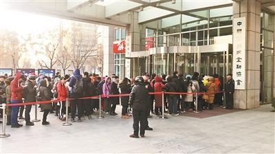 昨日上千名用户前去幼黄车总部现场办理退押金手续 摄影/演习记者 王荣辉