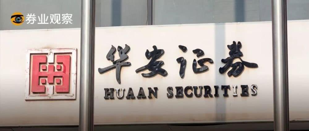 人民锐评:守护香港 司法正义不能缺席