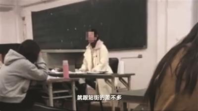 南艺老师骂学生视频截图。