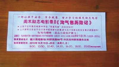 http://www.rhwub.club/jiaoyuwenhua/2081195.html