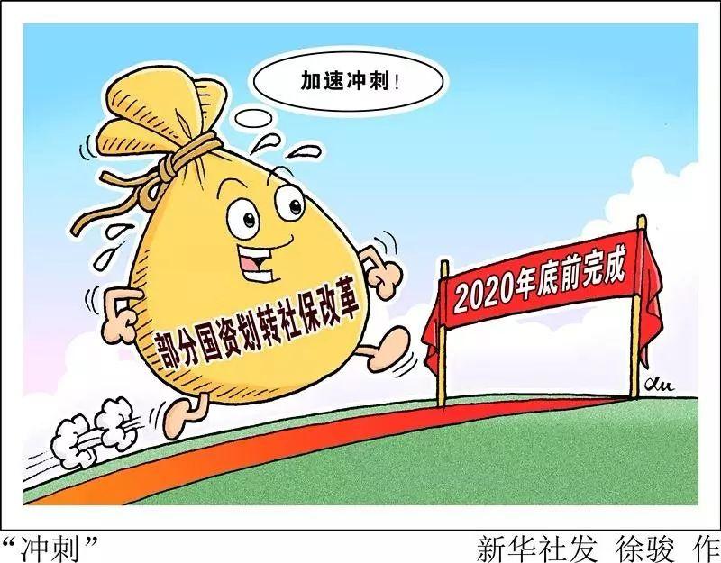 碧桂园联席主席杨惠妍入选全国脱贫攻坚奉献奖