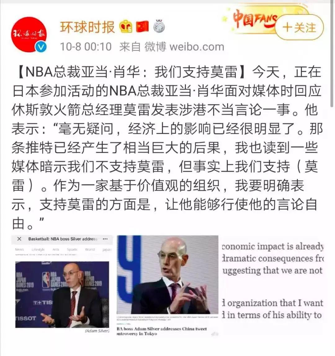 苏宁金服完成100亿增资 不再纳入苏宁易购合并报表