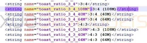 三星Galaxy S11支持8K录制