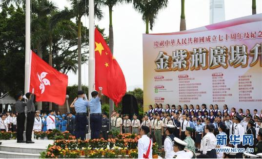 """人民日报:2019年两岸关系""""困""""在哪儿"""