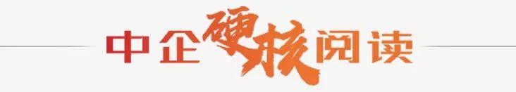 国防部:美舰擅闯中国南海岛礁是屡教不改、明知故犯