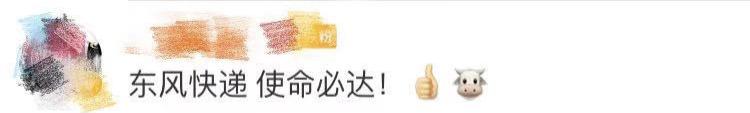 """华宝基金荣获上海证券交易所""""十佳ETF管理人""""大奖"""