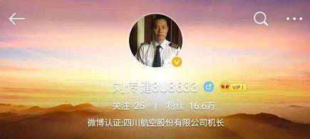 上交所:本周向证监会上报1起涉嫌违法违规案件线索