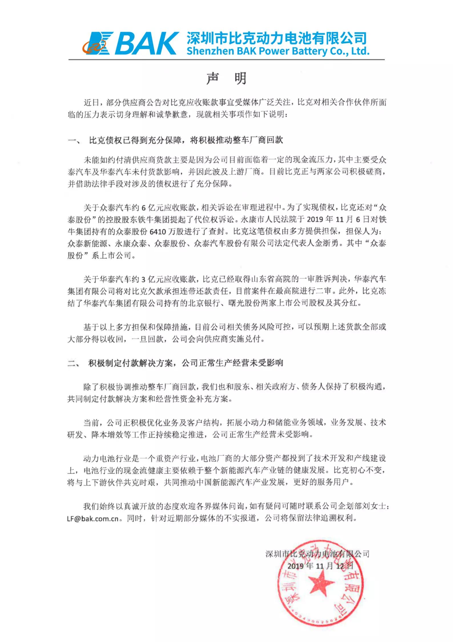 美政府再延长华为临时许可45天允许与美公司开展业务
