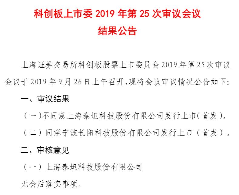 """澳奥委会警告""""霍顿们"""":不要在东京搞领奖台抗议"""