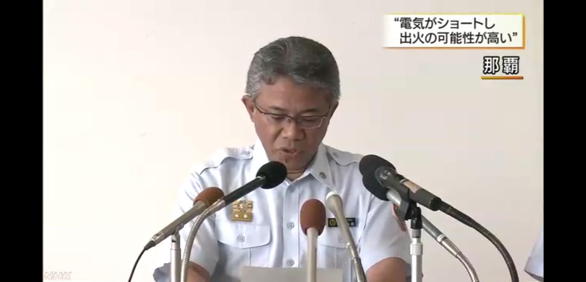 日本首里城大火或因电路短路引发 获4亿日元捐款