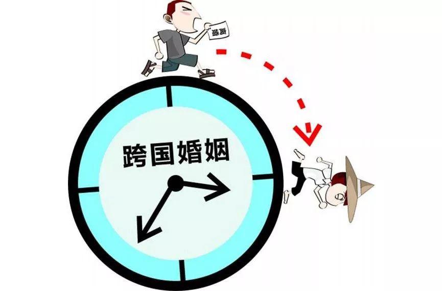 北京男子越南媳妇跑路离婚难 一半拆迁款无权处置