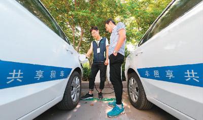 共享汽车为旅客提供了更加便捷、高效的出行体验。新华社记者 李 鑫摄