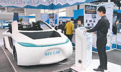 10月22日,2019世界智能网联汽车大会在北京中国国际展览中心(新馆)开幕。图为大会上展出的新能源汽车示范平台。   任 超摄(新华社发)