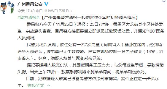 广东28批次食品抽检不合格11批次涉农药残留