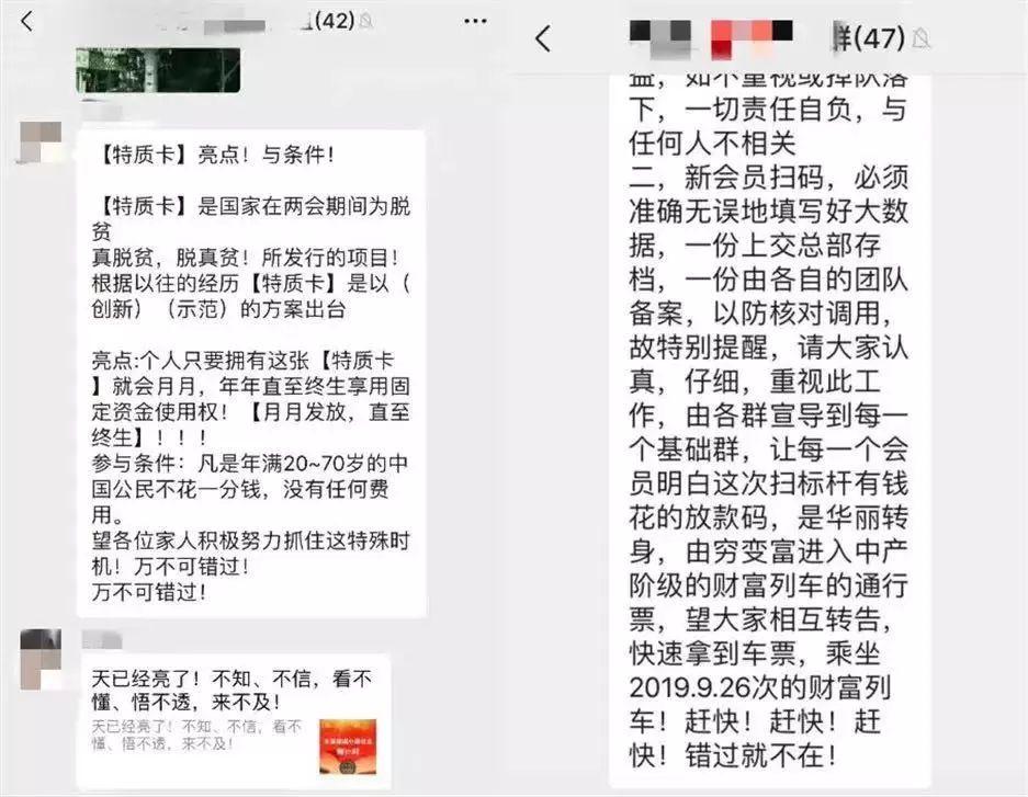 香港警方拘捕一男子 涉嫌组织未经批准集结