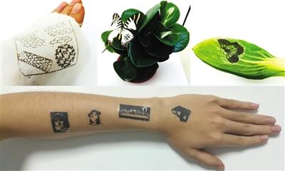 """贴于人体与物体表面的定制化石墨烯""""电子皮肤""""。受访者供图"""