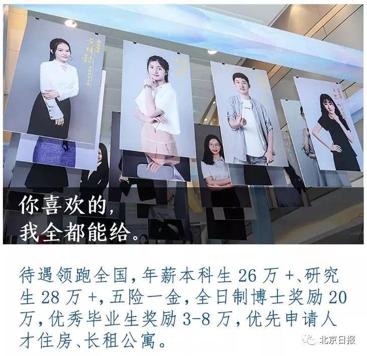 龙华教育微信公众号截图