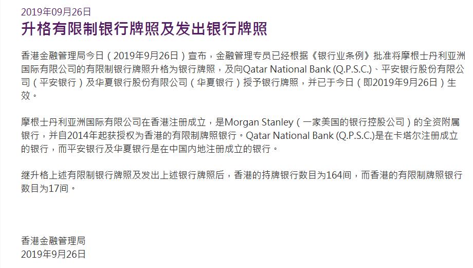 去年广东GDP达1.47万亿美元 占全国1/10