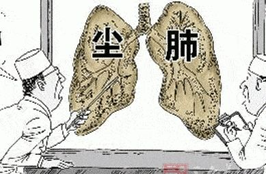 塵肺病成最嚴重職業病,你知道如何預防嗎?