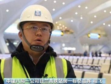 台湾出现首例新型冠状病毒肺炎本土病例