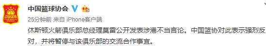 中青宝:控股股东、实控人等拟减持不超过6%