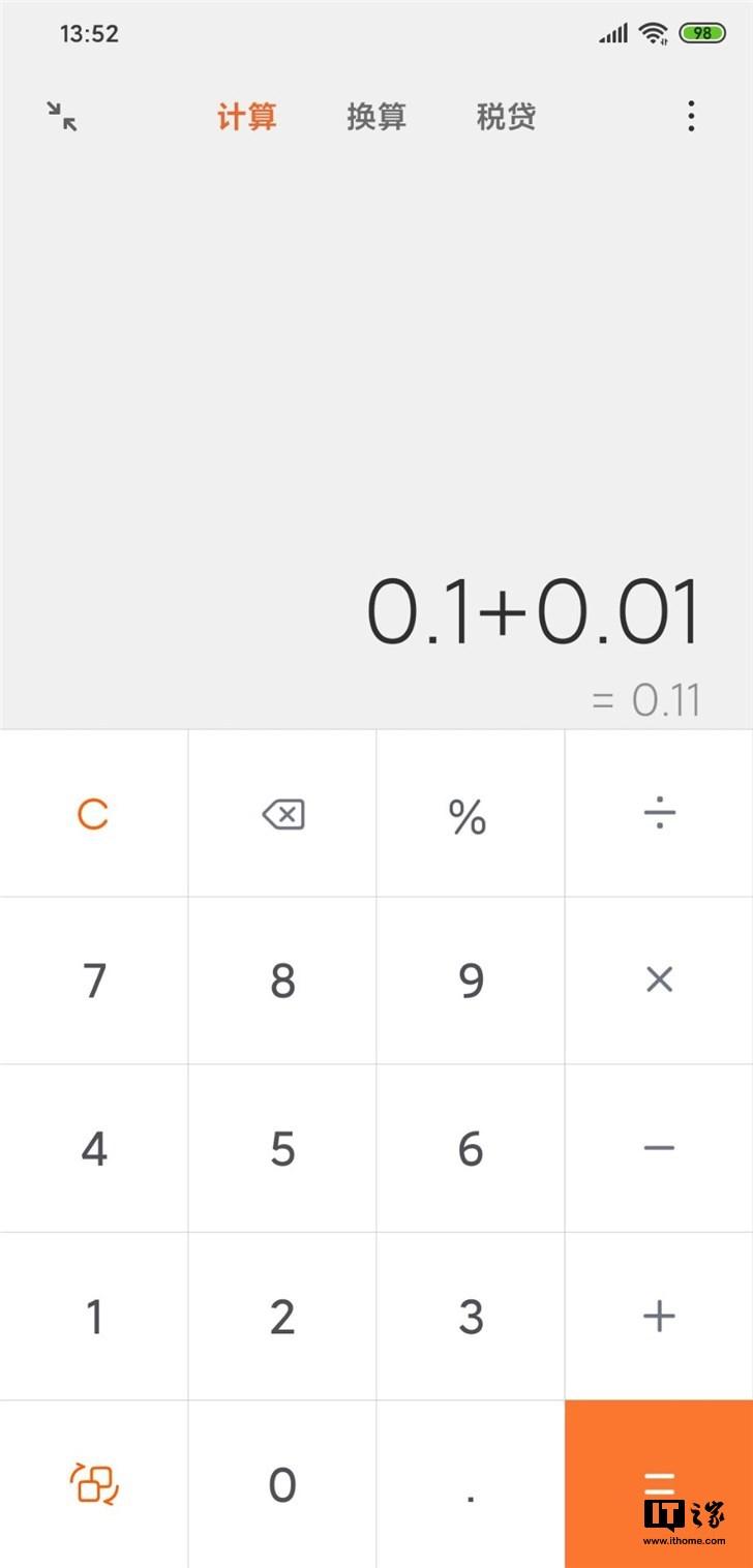 """华为、苹果等智能手机计算器阵亡 计算""""10%+10%""""却得出0.11"""