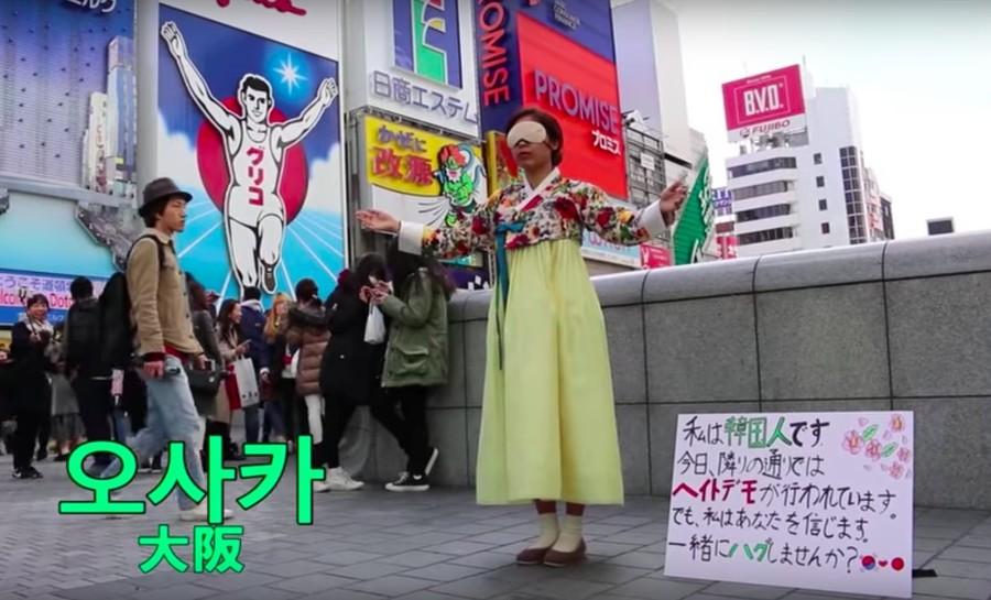 尹秀荣蒙眼站在大阪街头(BuzzJapan)