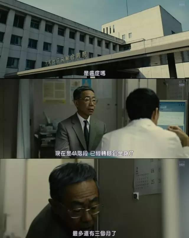 饰演犬屋敷的是日本演员、搞乐艺人木梨宪武。