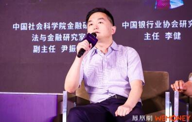 """""""百信银行副首席战略官陈龙强:目前是零售金融最好的时代 也是最坏的时代"""