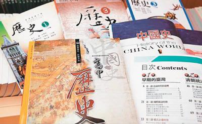 """可怕!约400万台湾学生将接受""""去中国化""""教育"""