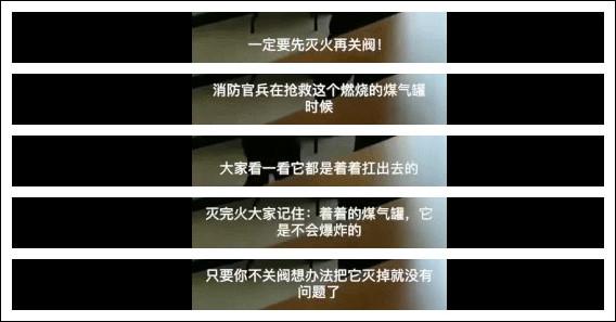 刘兴亮:多家网站同时出问题?扒B站崩了之后引发