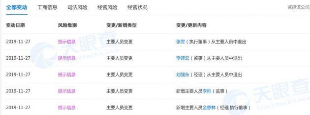 最新消息!北京首钢绝杀北控的具体情况!