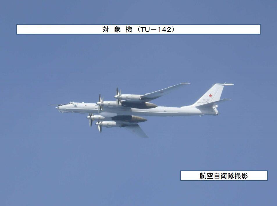 """图为日方拍摄到的俄罗斯""""图-142""""反潜巡逻机"""