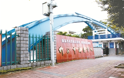 广西壮族自治区柳州市交通学校。 中国纪检监察报 图