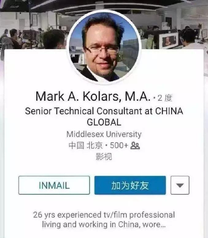 「优德w88中文app」警惕微信公众号中的陷阱