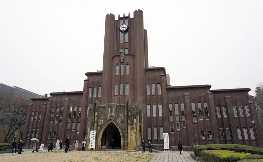 东京大学(赫芬顿邮报)