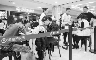 4月13日,武汉海底捞火锅店外等位的顾客。本报记者 吴薇 摄
