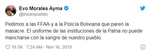 """玻利維亞""""臨時總統""""承認委內瑞拉""""臨時總統"""" 玻利維亞 委內瑞拉"""