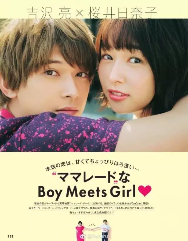 其实,这栽幸福美少女在日本很常见,日本女性推想是见多了审美疲劳吧。