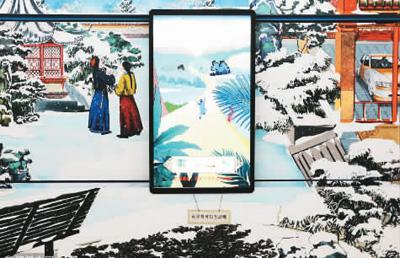 """北京国贸地铁站的一幅总长135米故宫雪景长卷图,展现了传统文化和当代科技碰撞的""""创·新国风""""。原料图片"""