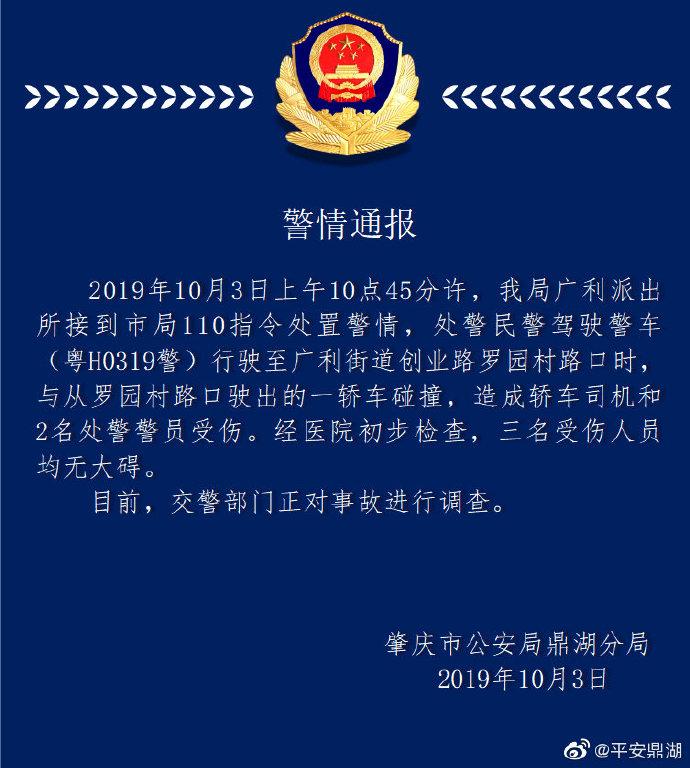 海南将加强与重大区域战略衔接 加强省际区域合作