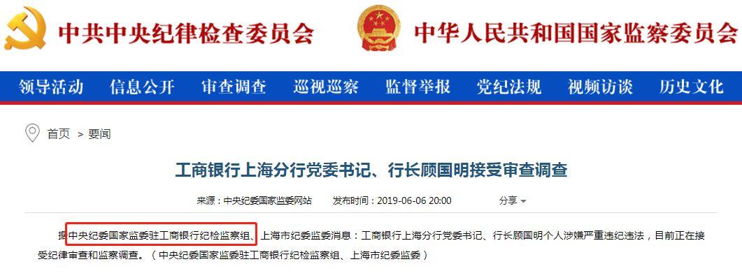 飓风国际娱乐送28官方网站 中国5G网络招标中的这2个大赢家 要让美国政府尴尬了