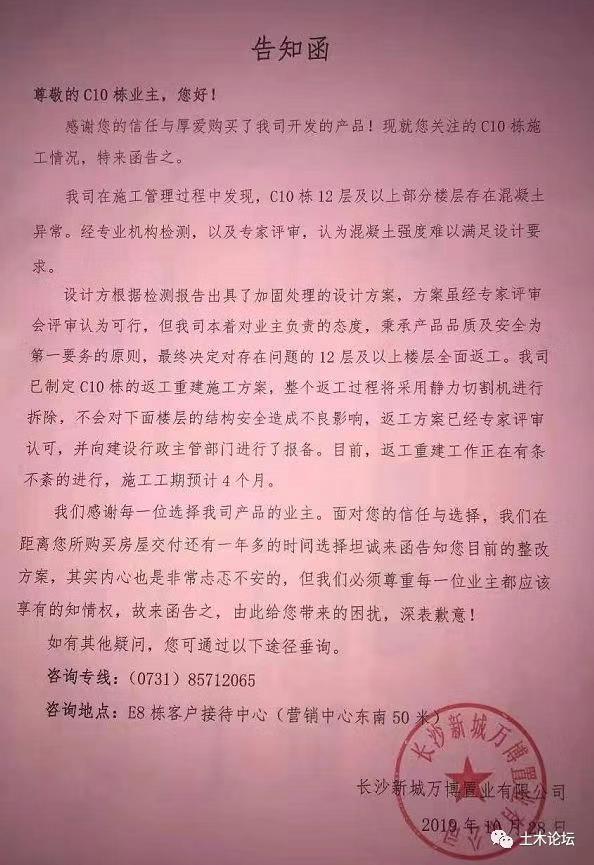 开户送现金无需申请 「科技早报」vivo发布其首款5G手机,中国电信首次确认5G独立组网时间表