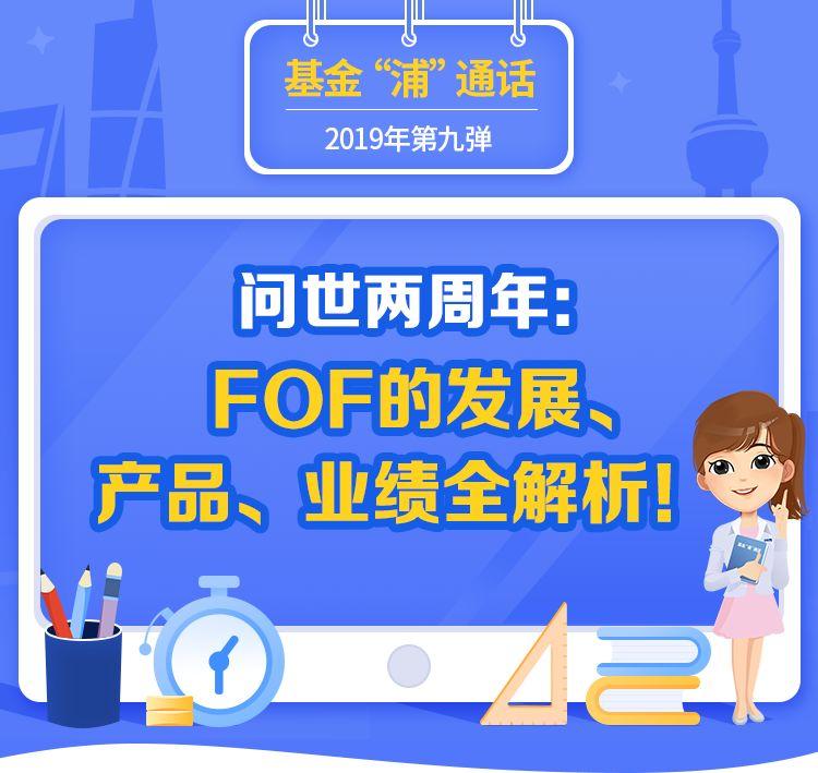 人民日报海外版谈华为:中国智造的创新传奇
