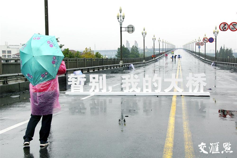 2016年10月29日,南京长江大桥封闭后的第二天,熙熙攘攘48年的大桥首次表现白天空荡坦然的景不悦目。王路宪 摄 视觉江苏网供图