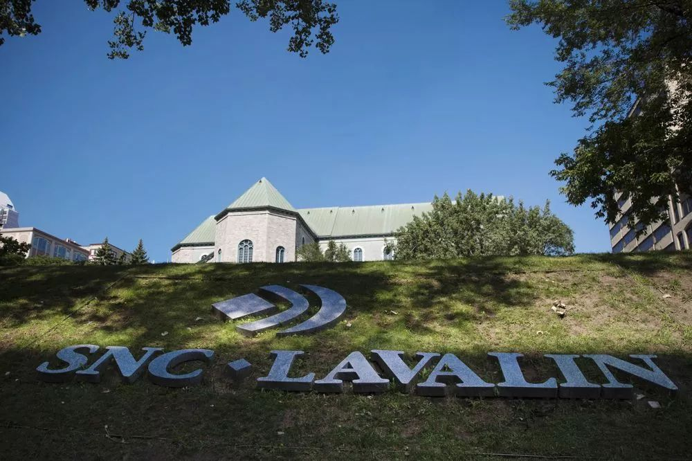 SNC-Lavalin是一家与加拿大经济利益息息相关的公司,其命运与魁北克省的联络尤为严密。